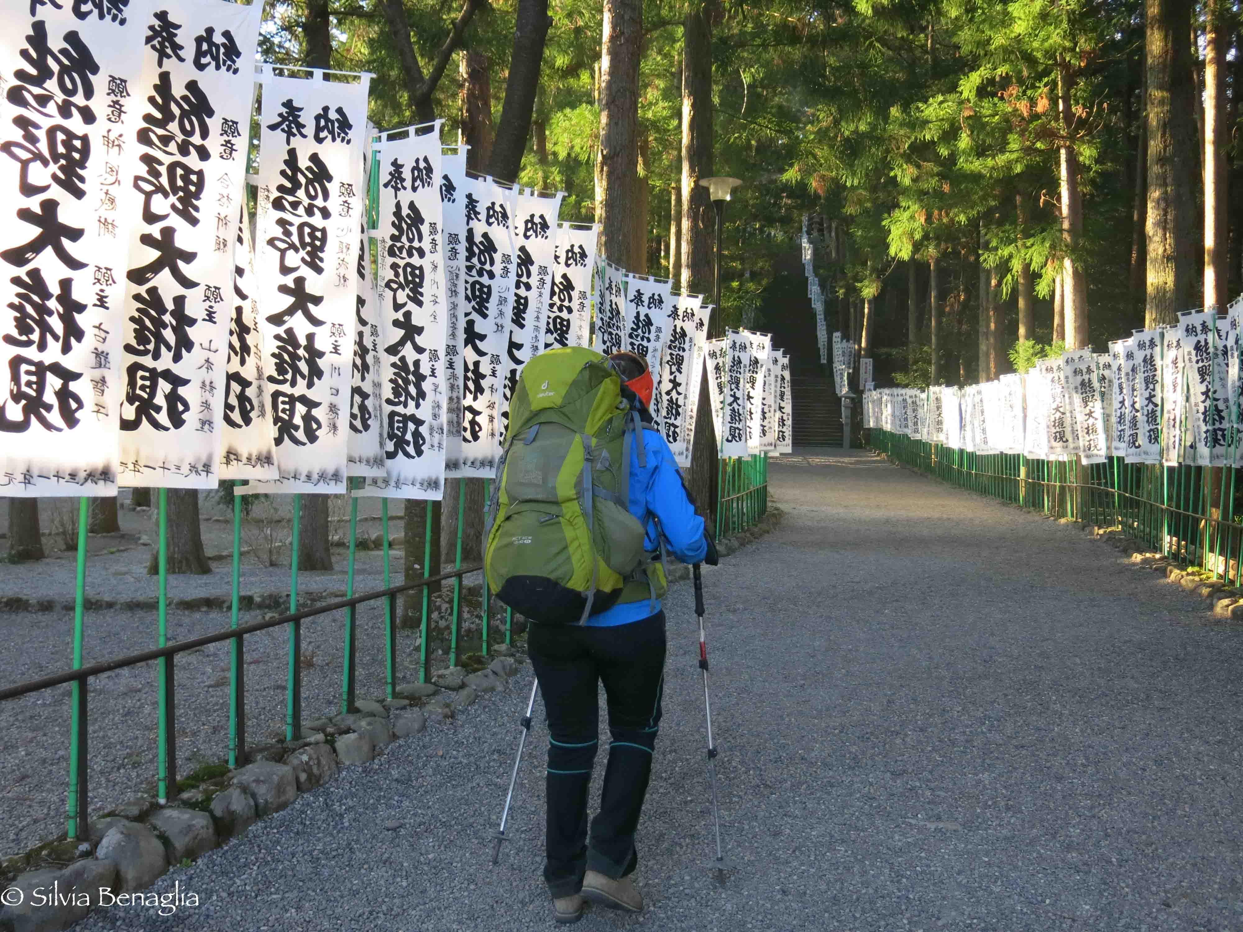 VII gg arrivo al tempio Komano Hongu Taisha