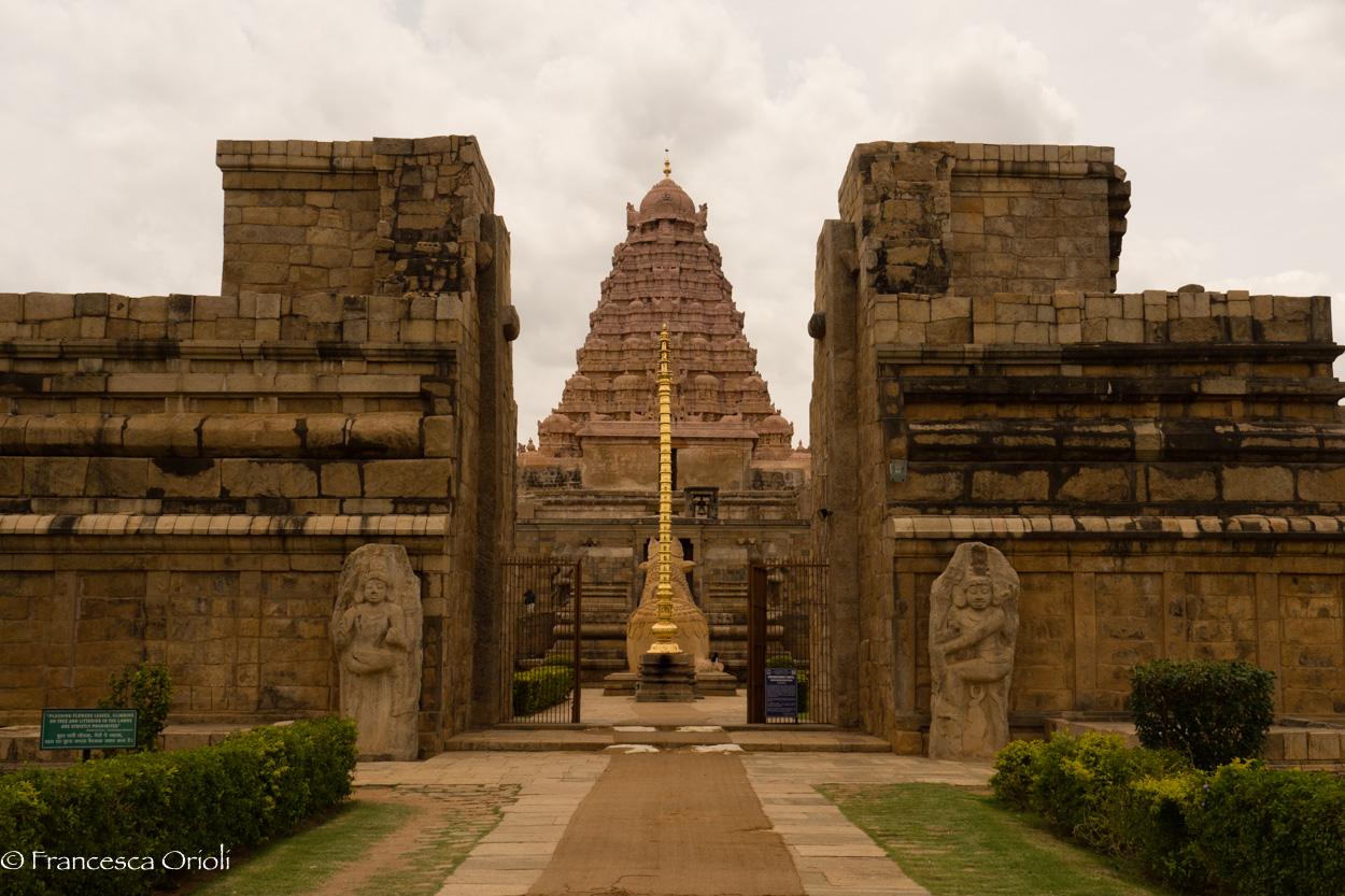 Gangajkonda-Cholapuram