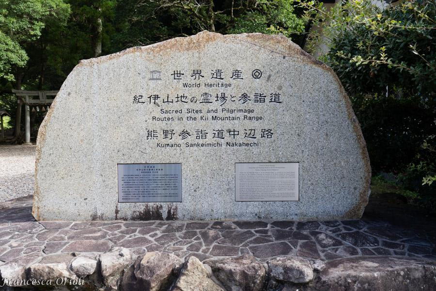 L'inizio del Kumano Kodo a Takjiri