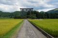 Il Tori gigante di Hongu Taisha, meta del pellegrinaggio